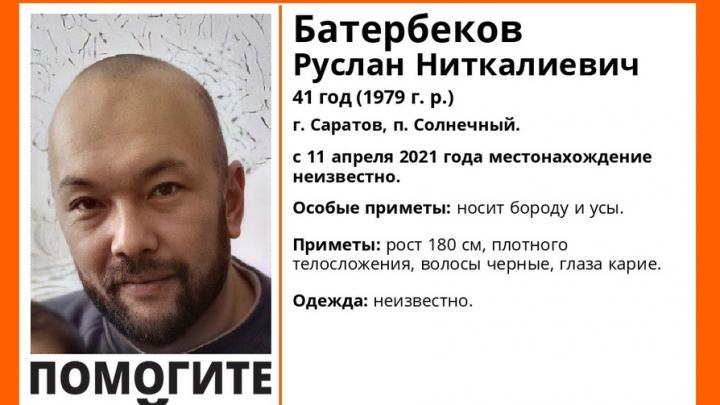 Бородатый житель Солнечного пропал в Саратове