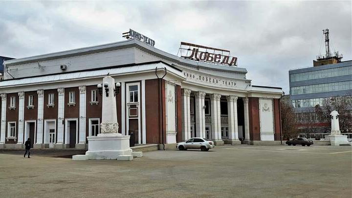 Саратовцы хотят вернуть кинотеатр «Победа»