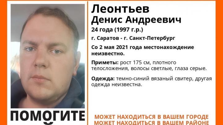 24-летний житель Санкт-Петербурга мог пропасть в Саратове