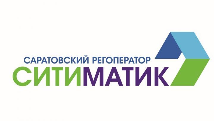 Саратовский регоператор перевел многоквартирные дома АНО «Сфера» на прямые расчеты