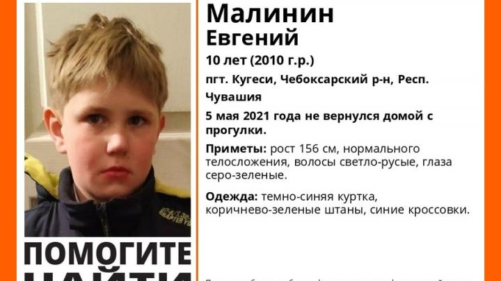 10-летнего светловолосого мальчика ищут в Саратове