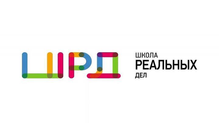 Саратовский филиал «Ситиматик» стал куратором направления в «Школе реальных дел»