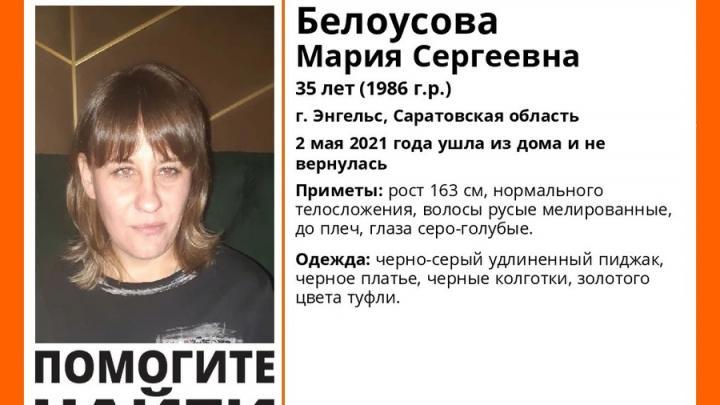 Пропавшая 35-летняя жительница Энгельса нашлась живой