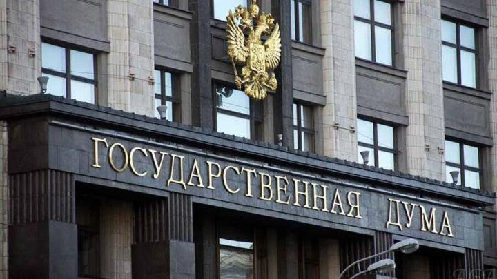 Панков: Пленарное заседание Госдумы началось с минуты молчания