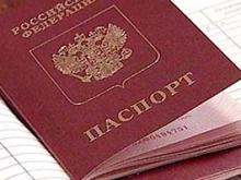 Паспортные данные граждан могут быть объединены в единый реестр