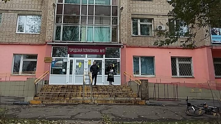В Ленинском районе отремонтируют дорогу к поликлинике № 19