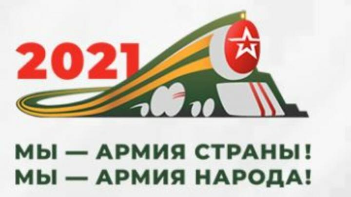 18 мая в Саратове пройдет акция «Мы – армия страны. Мы – армия народа»
