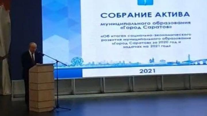Отрезок трассы «Сызрань – Саратов – Волгоград» расширят до четырех полос
