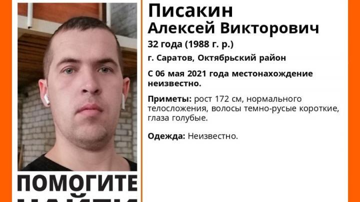 Пропал 32-летний житель Октябрьского района Саратова