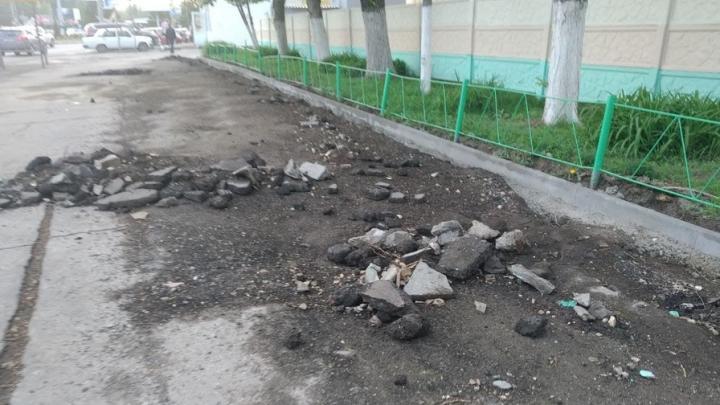 На ремонт тротуаров двух улиц в Волжском районе Саратова выделено семь миллионов рублей