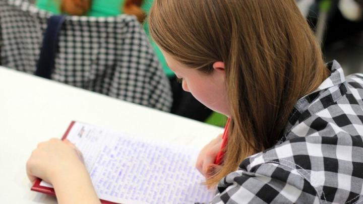 Обществознание выбрал каждый третий девятиклассник Саратовской области