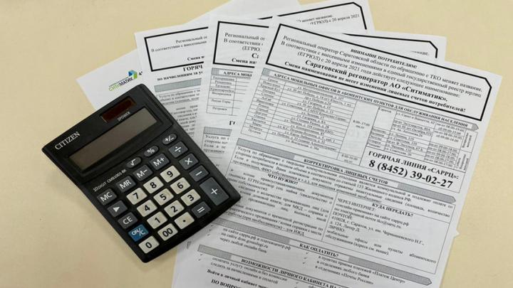 2000 саратовцев погасили долг за ТКО после получения единого платежного документа