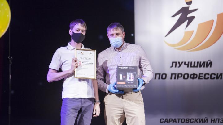 Саратовский НПЗ подводит итоги заводского этапа смотра-конкурса профмастерства