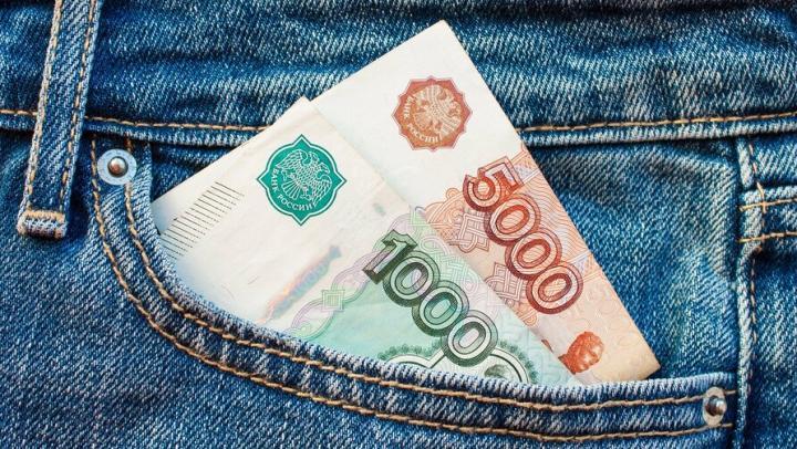 Саратовцам рассказали о росте зарплат на 7,3 процента