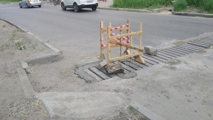 В Аркадаке отремонтируют больше километра дороги за 12 миллионов рублей