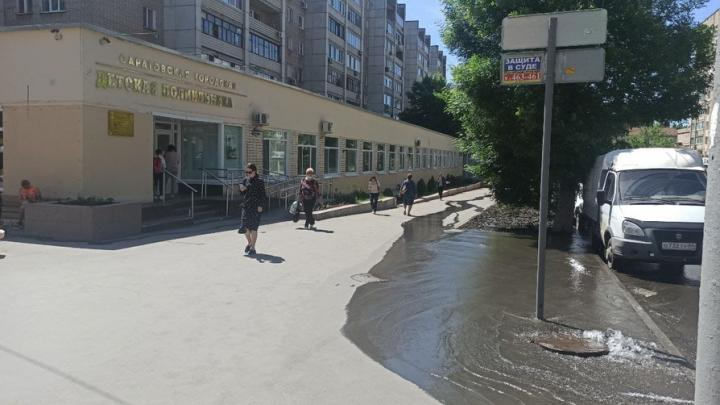 Вода хлещет у детской поликлиники на Чапаева в Саратове | ВИДЕО