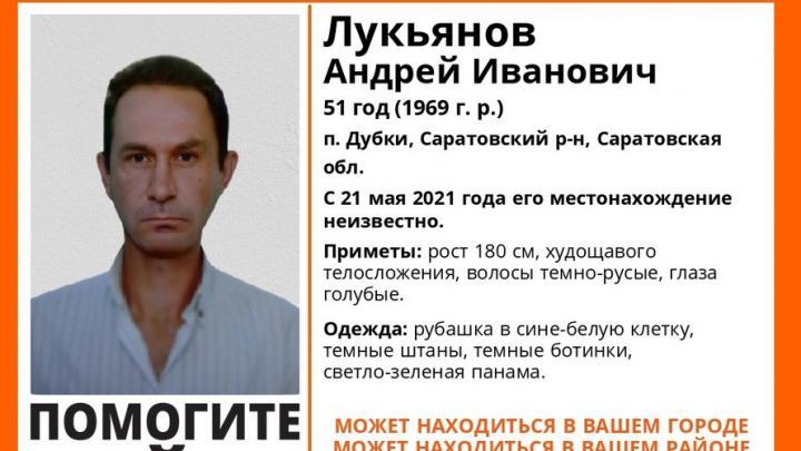 Худощавого мужчину из Дубков ищут саратовцы