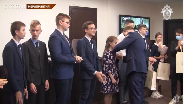 Главный следователь России наградил четверых юных саратовских героев