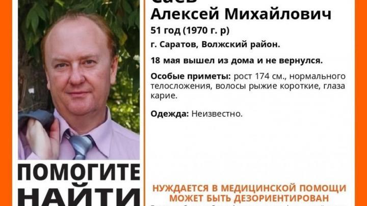 Беспомощный рыжий 51-летний мужчина пропал в Волжском районе