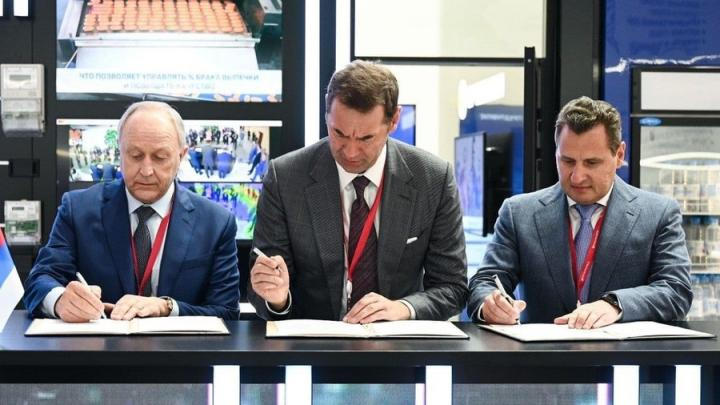Саратовский регион, «Росэлектроника» и «ЭР Телеком Холдинг» подписали трехстороннее соглашение