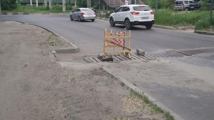 В Волжском районе Саратова отремонтируют проезд от улицы Федоровской