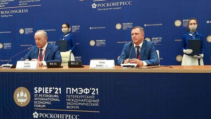 Более 45 млрд. рублей будет вложено в два мегапроекта в г.Балаково
