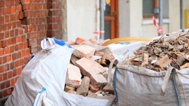 Владельца «ГАЗели» оштрафовали за сброс стройотходов по заявлению Саратовского регоператора