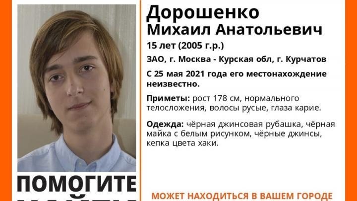 15-летнего пропавшего подростка ищут саратовцы