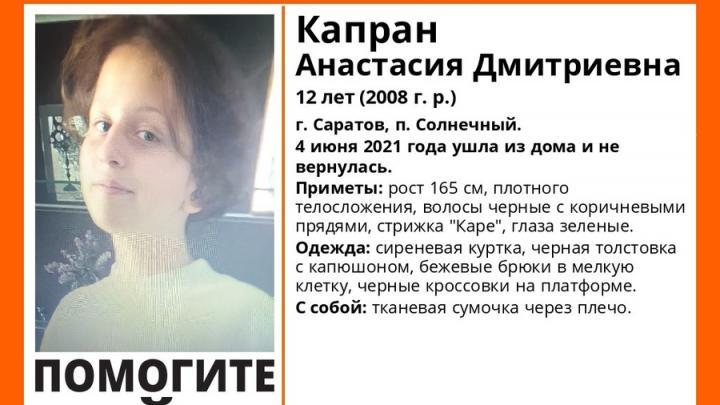 12-летняя пропавшая девочка из Солнечного нашлась живой