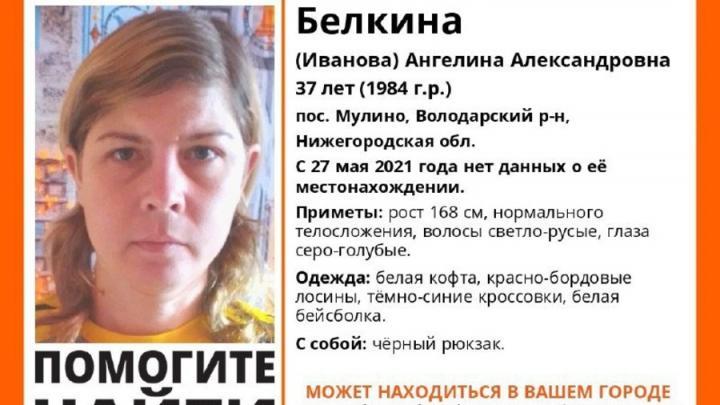 В Саратове уже вторую неделю ищут жительницу Нижегородской области