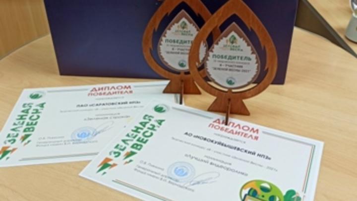 Предприятия «Роснефти» отмечены наградами творческого конкурса «Зеленая Весна - 2021»