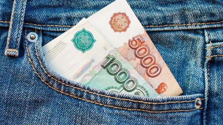 Реальные доходы в Саратове упали, несмотря на рост зарплат