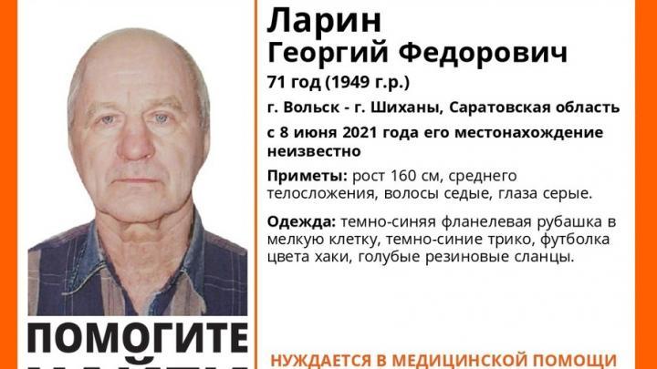 Имеющего проблема со здоровьем пенсионера из Вольска ищут в Саратове