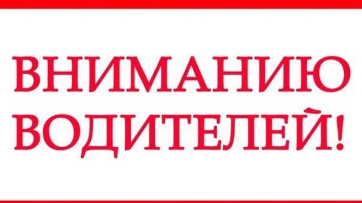 Для поисков пенсионера из Вольска требуется помощь автомобилистов