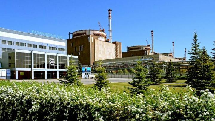 Балаковская АЭС подтвердила звание «Лучшая АЭС России»