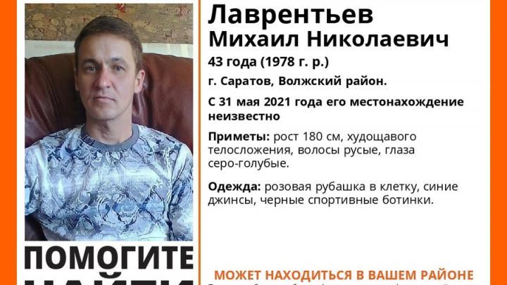 Мужчина в розовой рубашке пропал в Волжском районе