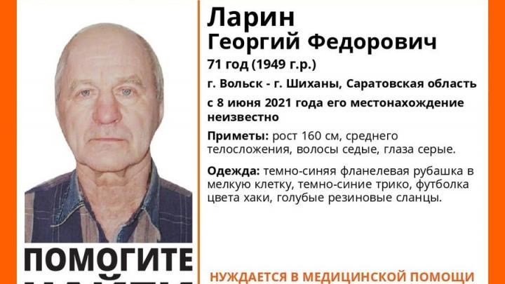 Продолжается поиск пропавшего пенсионера из Вольска