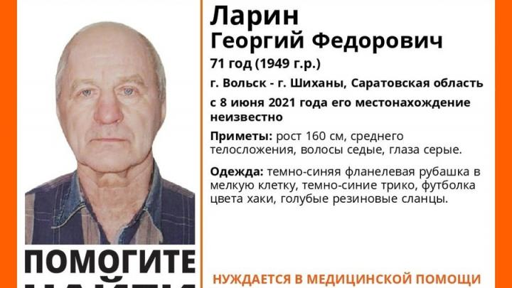 Пропавший пенсионер из Вольска нашелся живым после усердных поисков