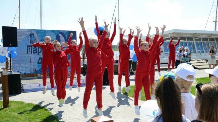Под «Парусами Духа»: при поддержке Балаковской АЭС и концерна «Росэнергоатом» в городе прошел инклюзивный фестиваль