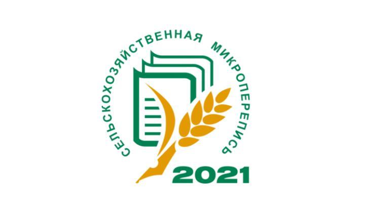 В августе в Саратовской области пройдет сельскохозяйственная микроперепись