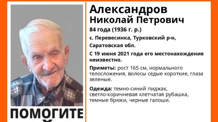 84-летний житель Турковского района разыскивается волонтерами