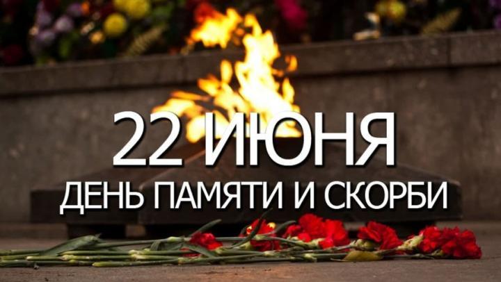 Николай Панков: Мы помним подвиг наших земляков