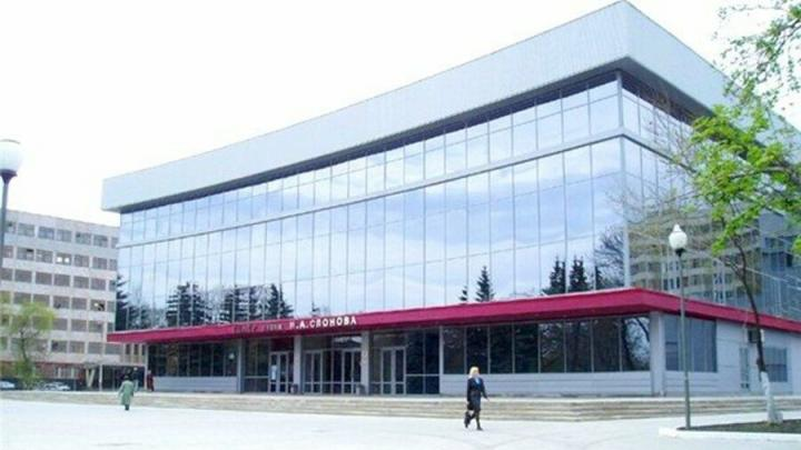 В саратовском театре драмы отремонтируют крышу