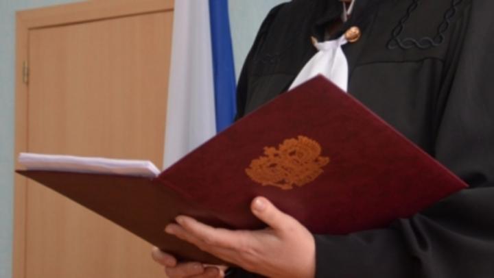 Энгельсский эксгибиционист получил 12,5 лет строгого режима | 18+