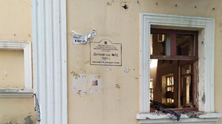 Мэрия Саратова продает объект культурного наследия за один рубль