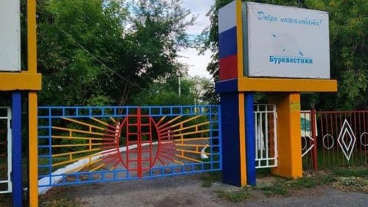 Саратовские летние лагеря стали закрывать из-за коронавиурса