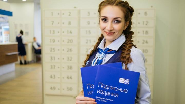 Жители Саратовской области могут оформить досрочную подписку на периодику на первое полугодие 2022 года по текущим ценам