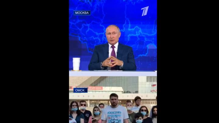 Владимир Путин: Не поддерживаю обязательную вакцинацию