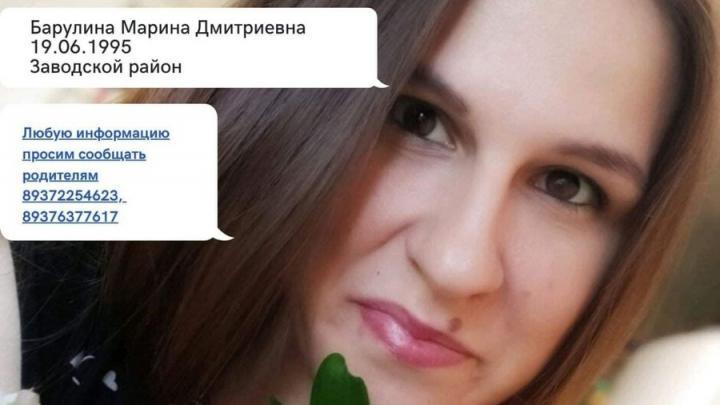 В Заводском районе пропала девушка