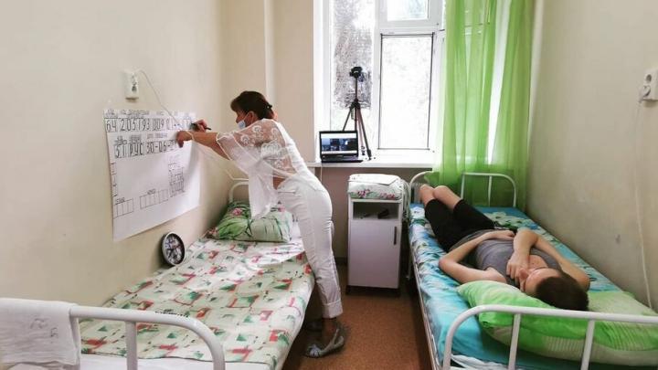 Ученик 9 класса сдавал госэкзамен из неврологического отделения Балаковской больницы